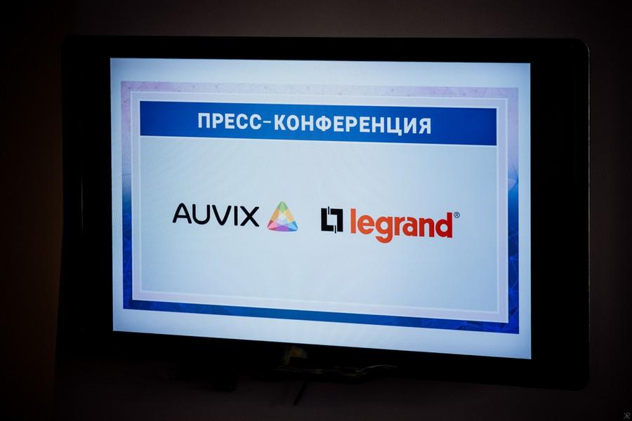 Legrand и AUVIX объявили о новом этапе сотрудничества в области продвижения решений для цифровой инфраструктуры зданий