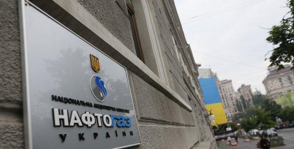 «Нафтогаз» угрожает тысячам украинцев отключением газа