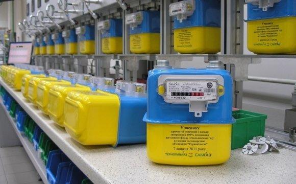 АМКУ проверяет злоупотребления облгазов при установке новых счетчиков газа