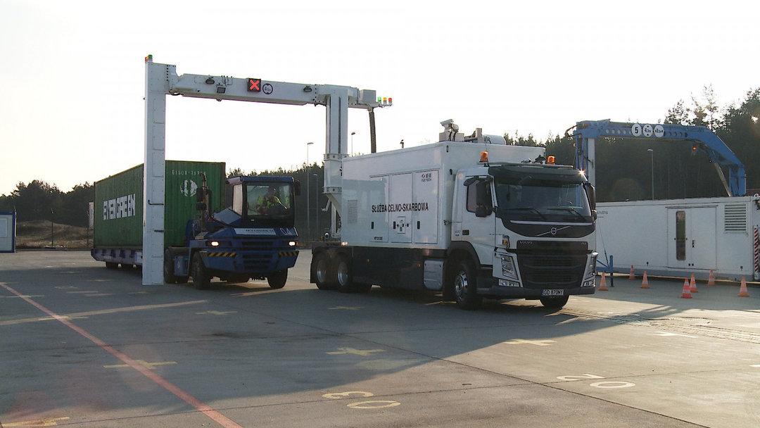 ГФС провела тендер по закупке сканеров для таможни: экономия составила 600 млн грн