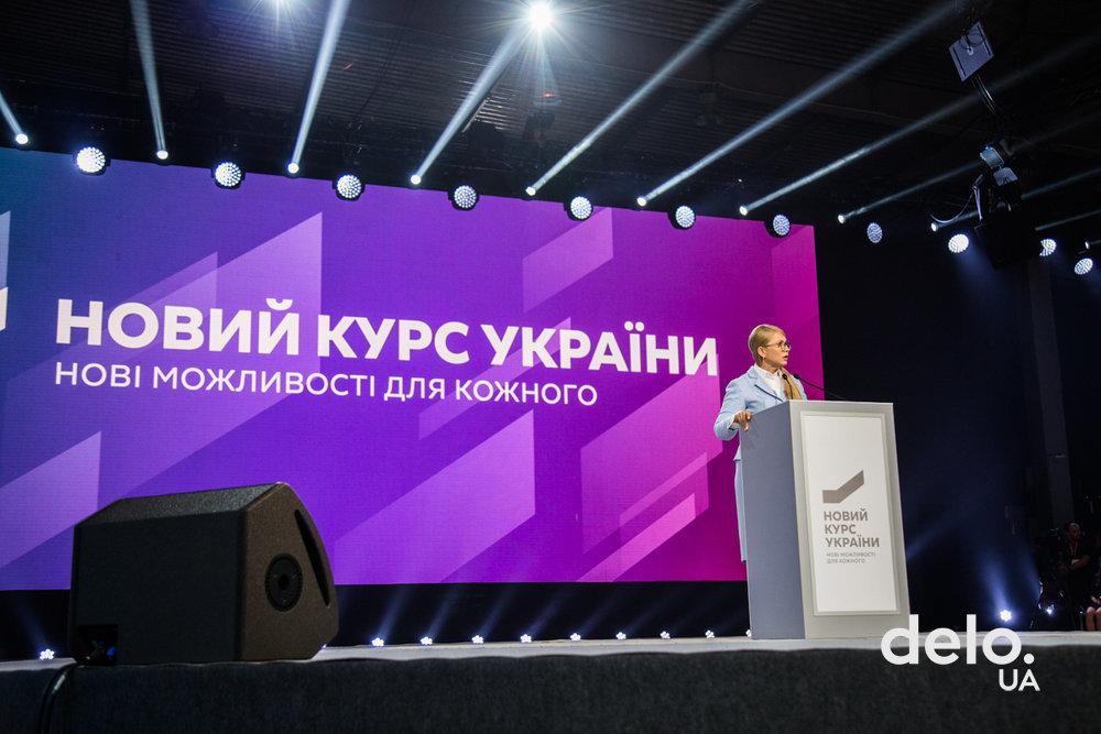 Президентская партия опустилась на седьмое место — соцопрос