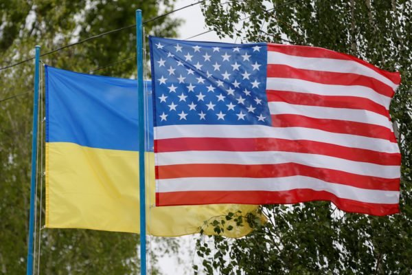 США выделят Украине $200 млн на безопасность