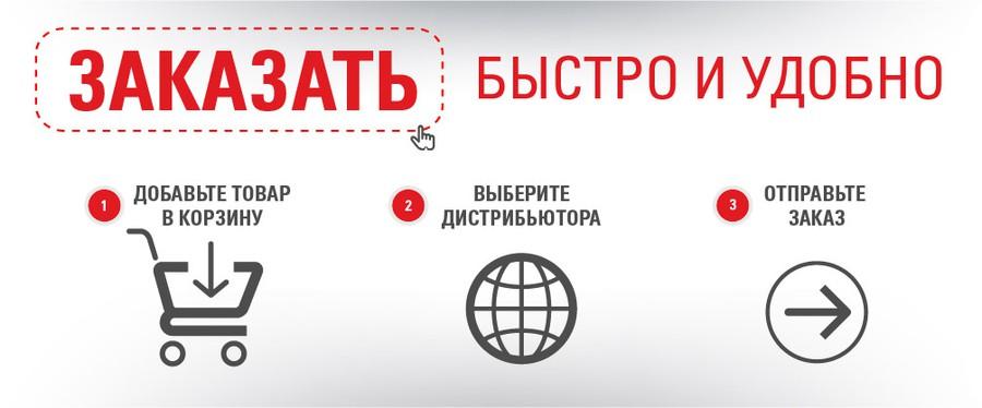 EKF запустил на сайте новый инструмент для оформления заказов