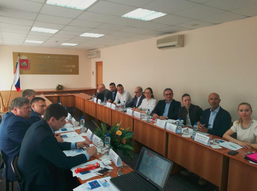 Делегация в Министерстве экономического развития Челябинской области