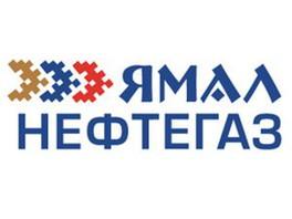 Брошюра 6-ого ежегодного международного форум и выставки «Ямал Нефтегаз 2018» готова для ознакомления