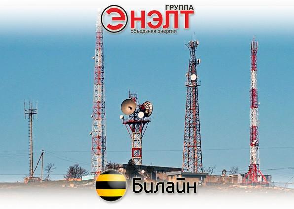 «Группа ЭНЭЛТ» обеспечит аккумуляторными батареями Beeline Казахстан