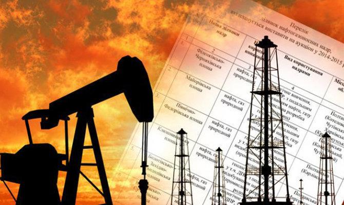 Госгеонедр назвала участников первого нефтяного аукциона