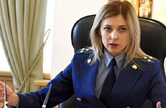 Поклонская обратилась с жалобой в Конституционный Суд Украины — СМИ