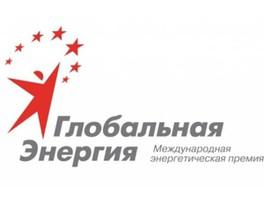 Итоги панельной сессии «Энергетическое сотрудничество в Северо-Восточной Азии»