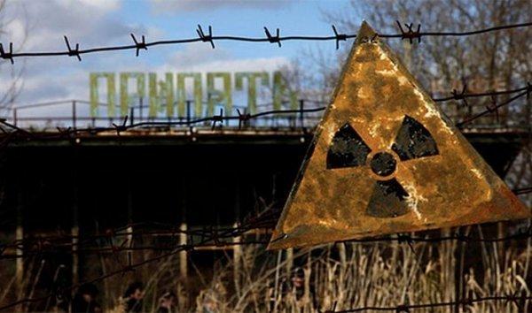 Германия проведет учения в Чернобыльской зоне на случай аварии на АЭС