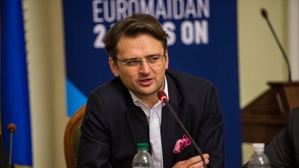 Украина впервые внесла добровольный взнос в Совет Европы