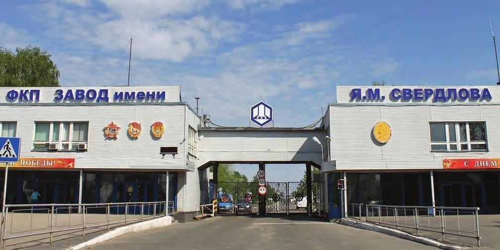 В России при утилизации мин произошел взрыв на заводе (обновлено)