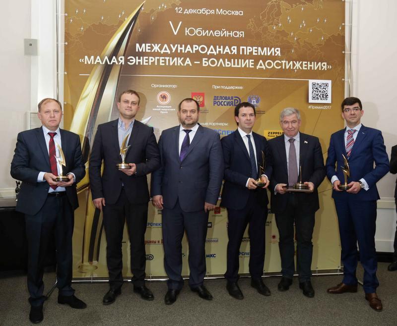 6 номинаций на премию «Малая энергетика – большие достижения»