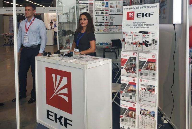 Новинки и мастер-класс от EKF на выставке «Энергетика Урала–2018»