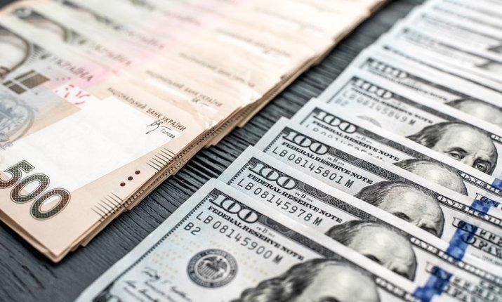 Банки купили ОВГЗ на 4 млрд грн — НБУ
