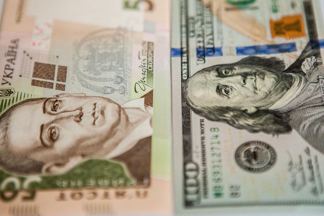 Цена долга: спрос на евробонды Украины превысил предложение