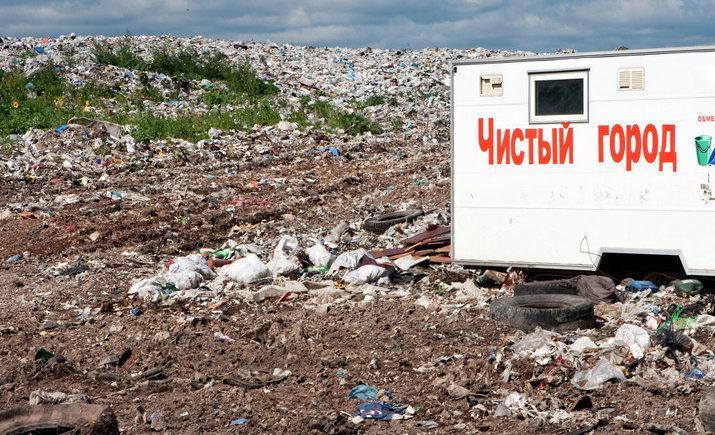 Где в Украине больше всего жалуются на стихийные свалки