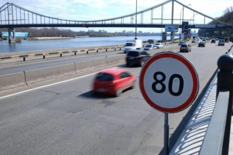 Гройсману вопреки: на каких улицах Киева разрешили ездить до 80 км/ч