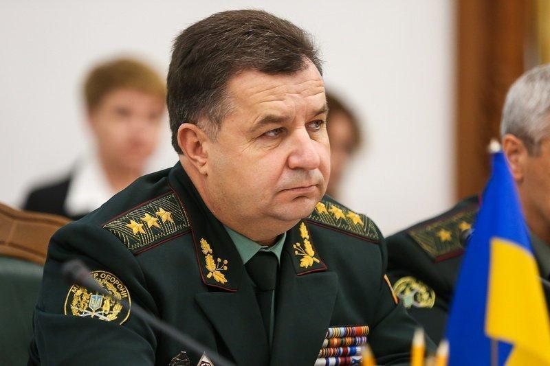 Депутаты предложили выделить еще 2 млрд грн на строительство хранилищ для боеприпасов