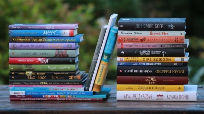 В лонг-лист Книги года ВВС-2018 вошли романы Андруховича, Куркова, Винничука