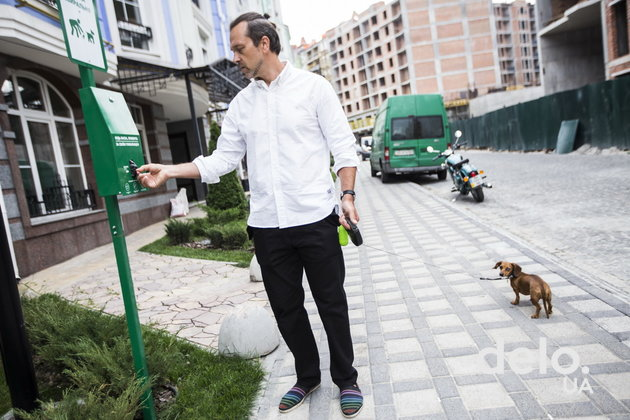 ЛавГав: без собачого лайна на вулицях та в голові