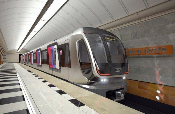 В Москве метрополитен обновят на две трети в ближайшие годы