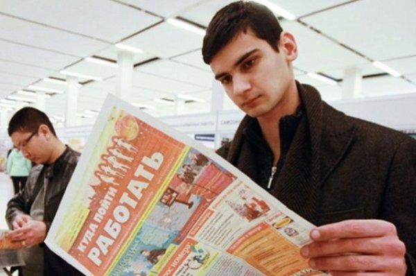 Дагестан собирается победить безработицу с помощью 113 млн рублей