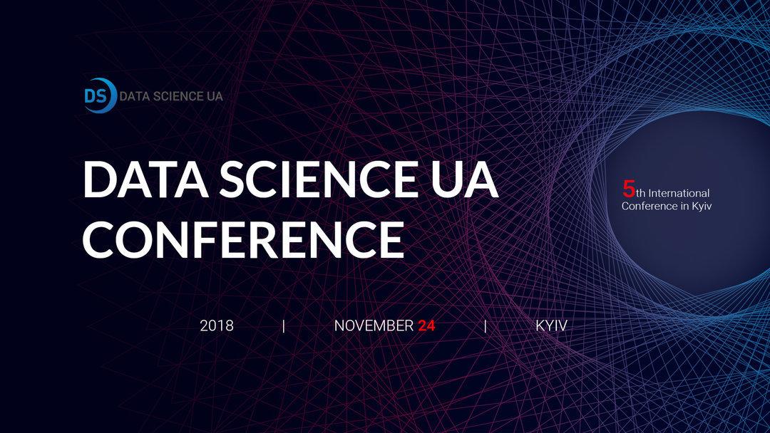 24 листопада в Києві відбудеться конференція Data Science UA