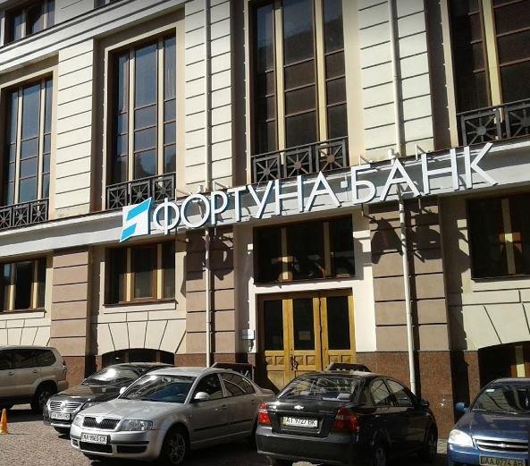 Dragon Capital купила у Фонда гарантирования вкладов здание банка в центре Киева
