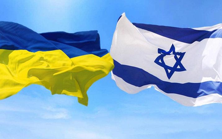 Через несколько недель Израиль и Украина подпишут договор о свободной торговле