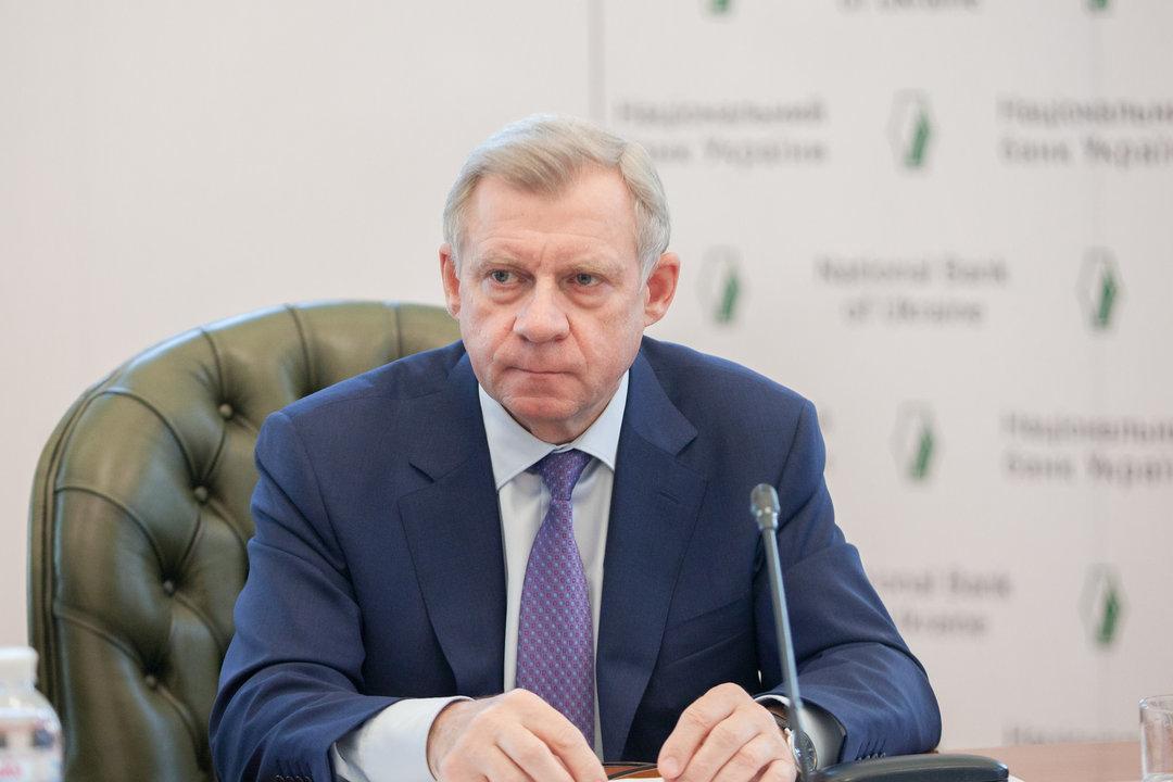 НБУ не будет вводить ограничения для банков из-за ситуации в Керченском проливе