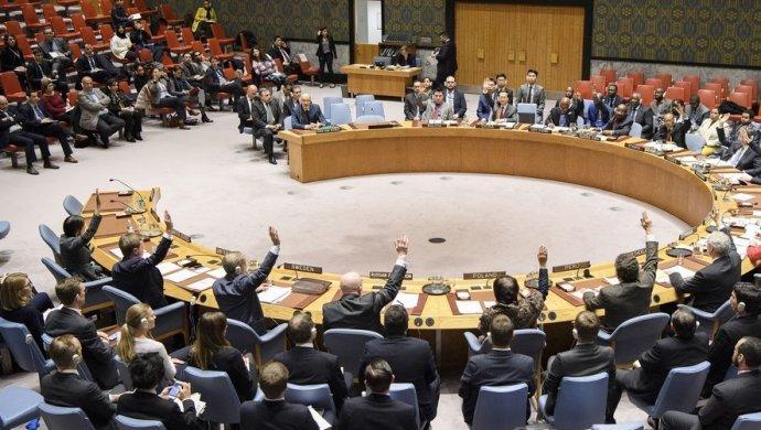 СБ ООН ослабил санкции против КНДР ради межкорейской железной дороги