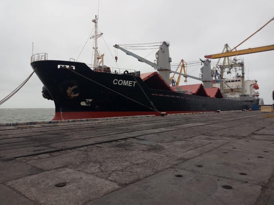 В порту Мариуполя арестованы 3 тыс. тонн продукции Алчевского меткомбината — Луценко