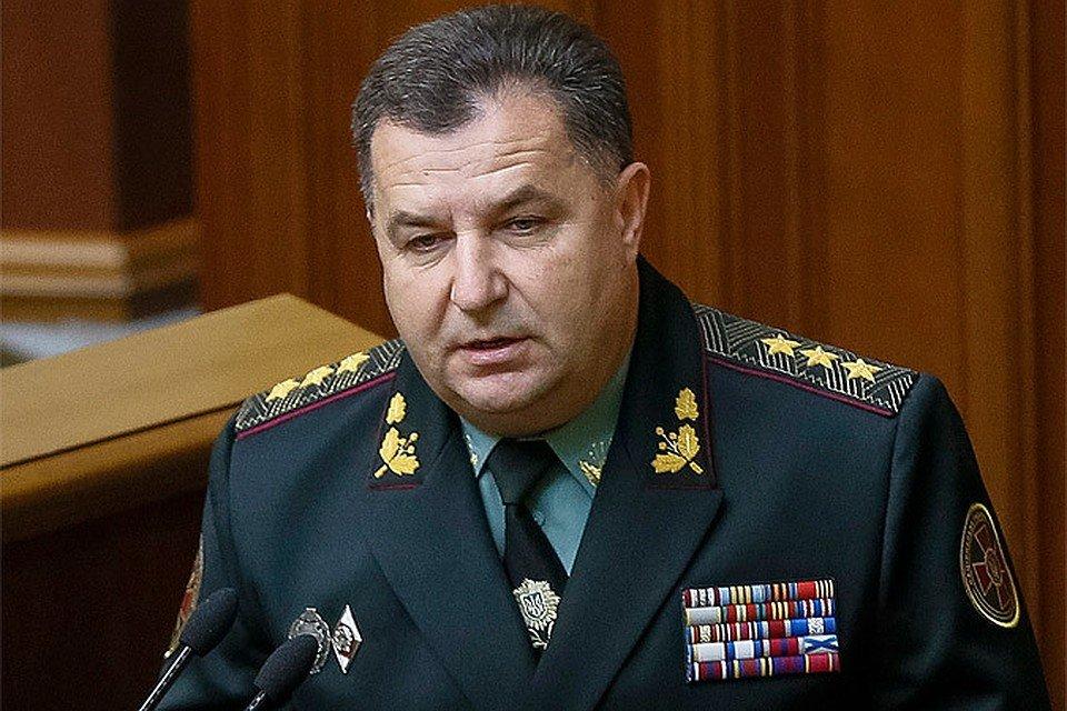 За взрывы на складах боеприпасов наказали 20 генералов — Полторак