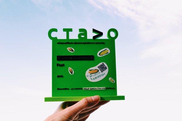 Конкурс СТАЛО наградил предпринимателей с сильнейшим геном устойчивости — фоторепортаж