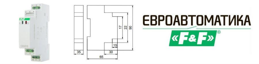 Евроавтоматика F&F обновляет температурные реле CR-810