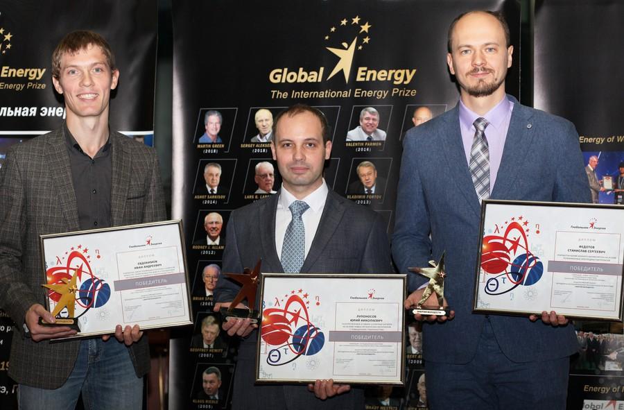 Победители конкурса «Энергия молодости» получили свои заслуженные награды