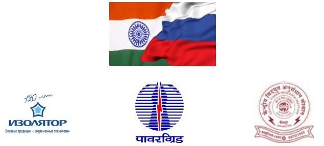 «Изолятор» готовится к технической конференции, посвященной началу поставок вводов с твердой RIPизоляцией на сверхвысокие классы напряжений в Индию