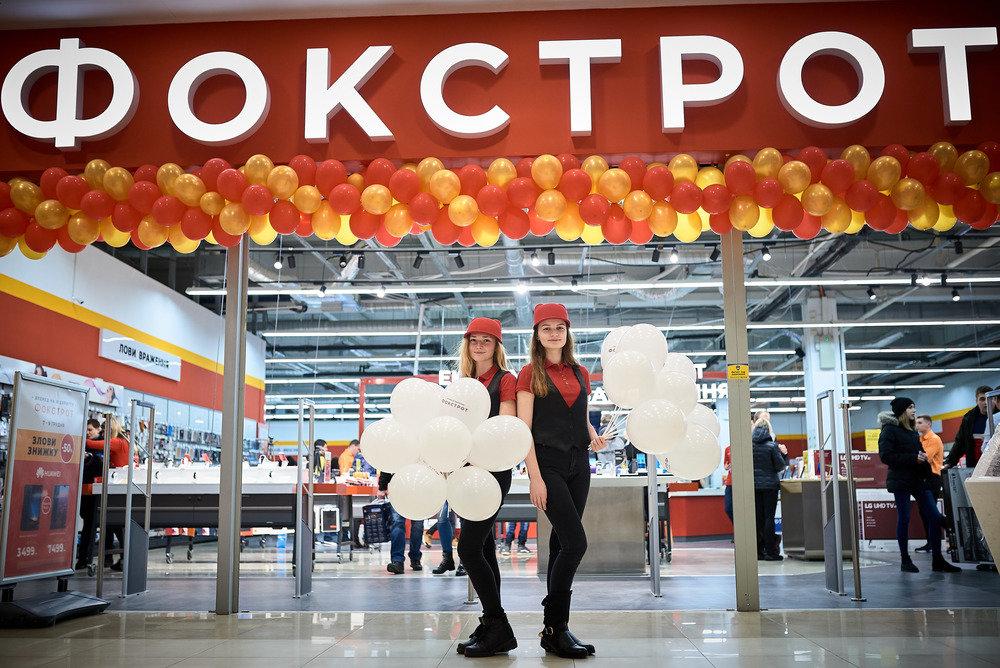 """Фокстрот под новый год: открытие 4 магазинов """"с ноля"""" и 1 реформат"""