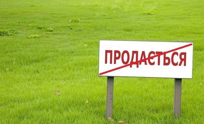 Мораторий на продажу земли продлили до 2020 года