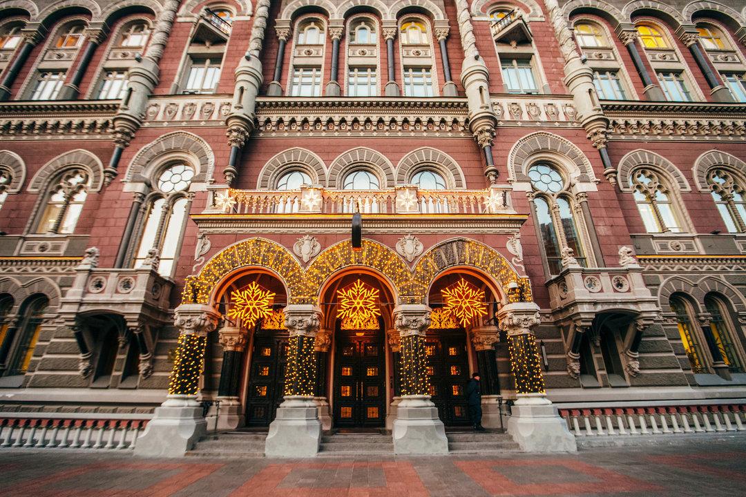 Нацбанк надеется, что российские банки свернут работу в Украине
