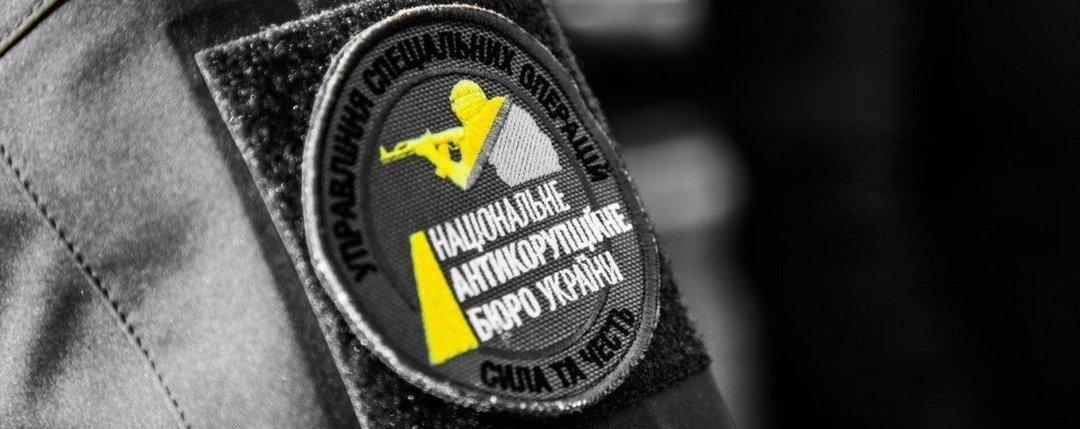 Украина пообещала МВФ провести аудит НАБУ и создать антикоррупционный суд