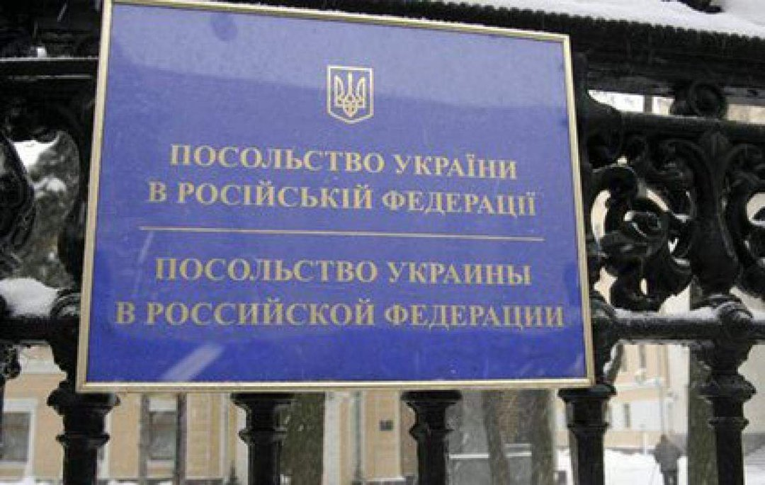 Украинцы не смогут проголосовать на президентских выборах