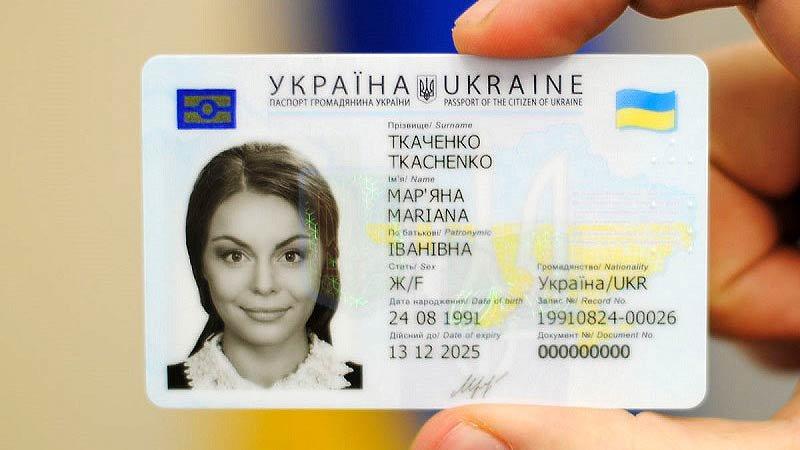 Украинцы смогут посещать Прибалтику без загранпаспорта