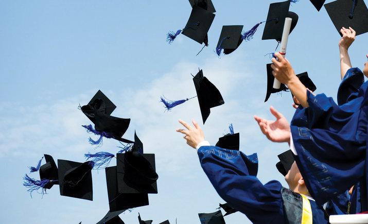 Утвержден состав Нацагентства по обеспечению качества высшего образования в Украине