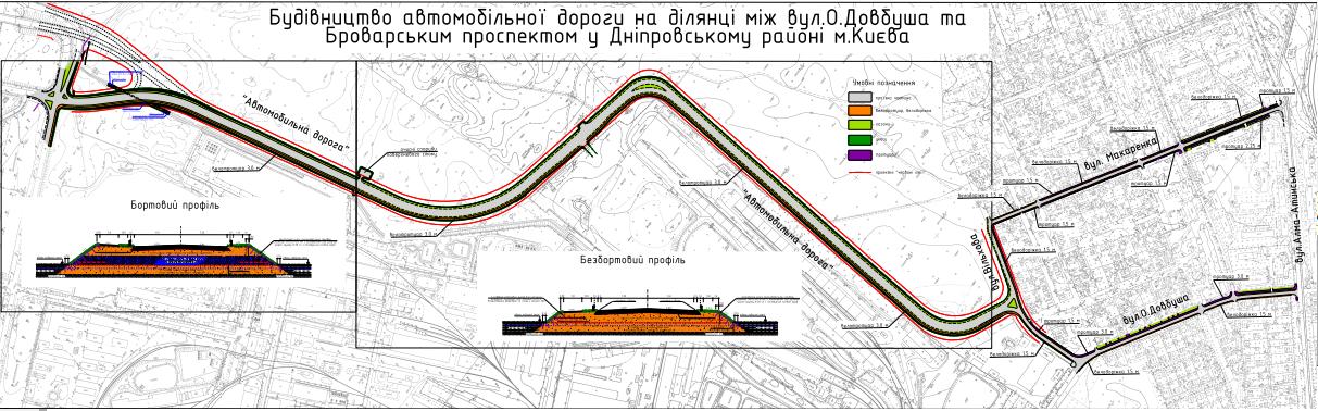 Какие дороги в Киеве отремонтируют в 2019 году