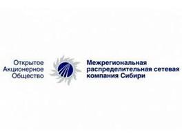 Власти Забайкальского края и энергетики подпишут соглашение о сотрудничестве