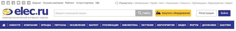 Новый сервис Elec.ru «Закупки»