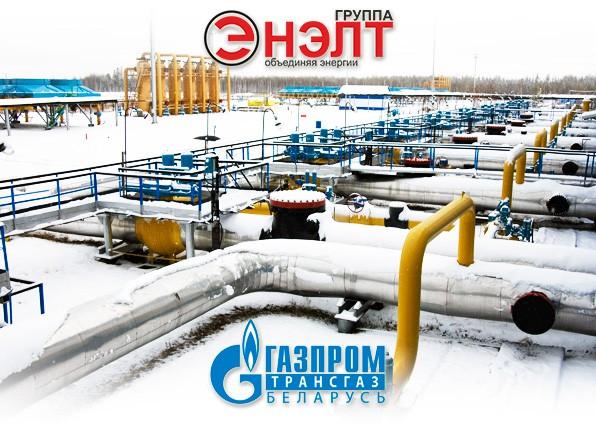 «Группа ЭНЭЛТ» реализовала поставку энергетического оборудования для нужд «Газпром трансгаз Беларусь»