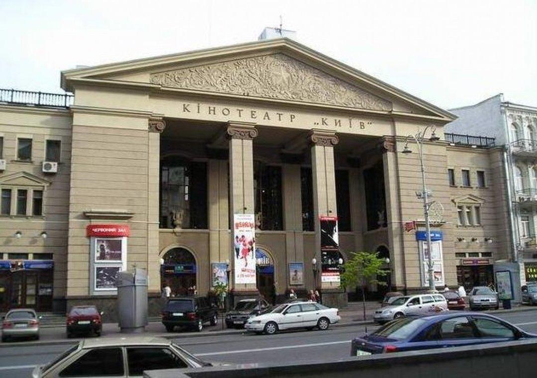 """Арендатор кинотеатра """"Киев"""" готов платить городу в 2 раза меньше ожидаемой суммы"""